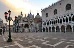 exclusive tour St Mark's Basilica